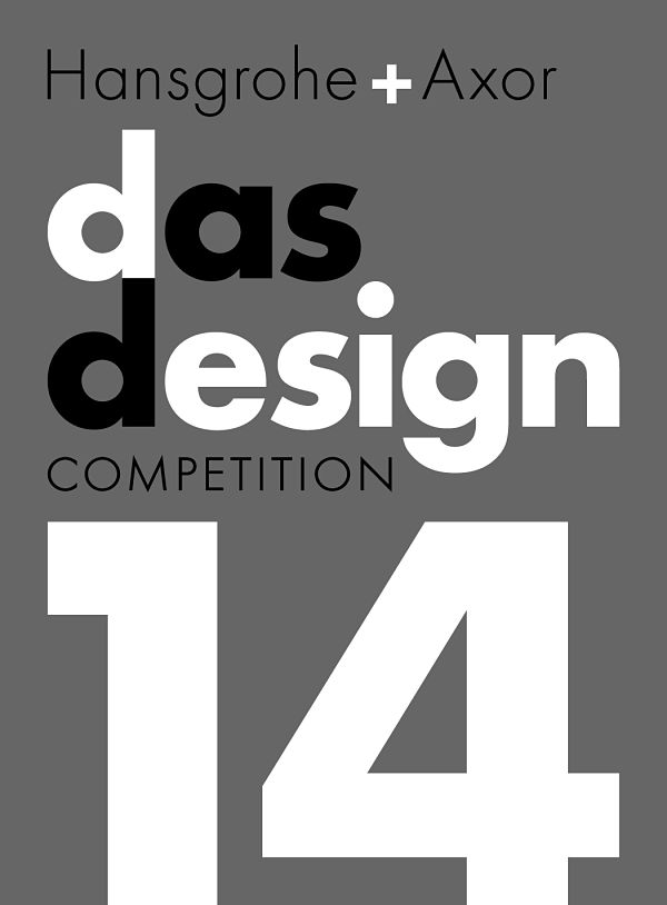 Das Design Competition